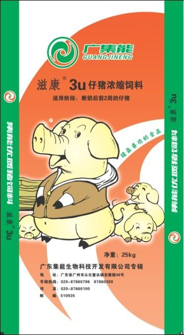 滋康•3u蛋白高能猪用浓缩饲料