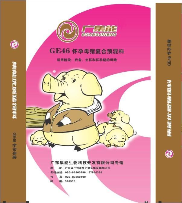 瘦肉型种猪用预混料