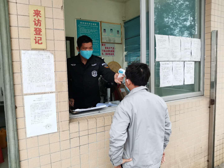 新冠肺炎疫情防控,绿安康一直在坚守!